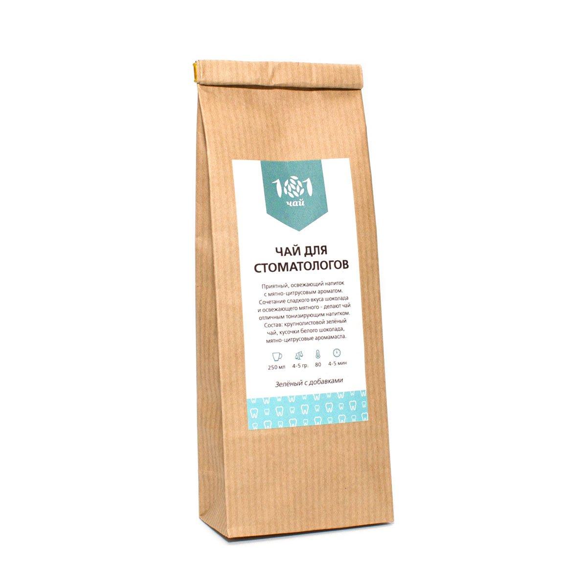 Подарочный чай для стоматологов (зеленый) цена