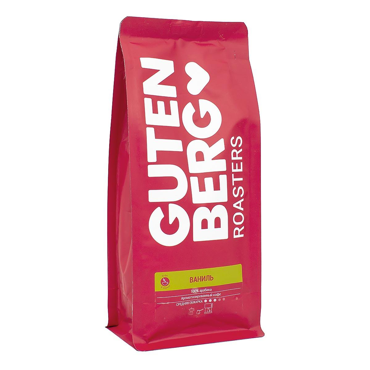 Кофе в зернах ароматизированный Ваниль, уп. 250 г кофе в зернах 8009785102710