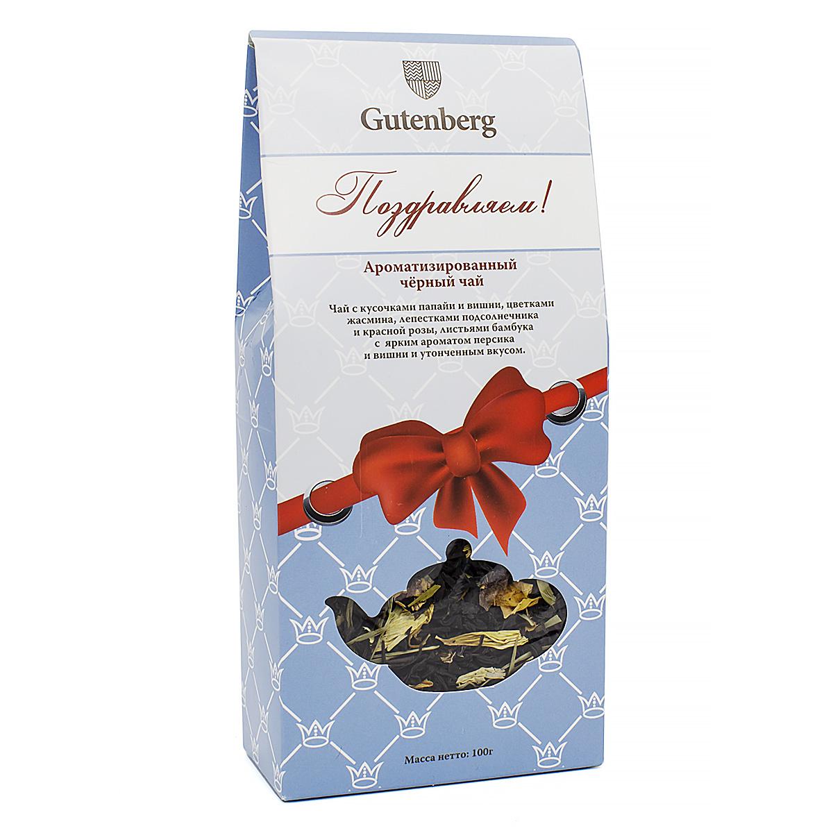 Чай чёрный Поздравляем, 100 г чай basilur чай basilur волшебные фрукты вишня и черешня 1 баночка