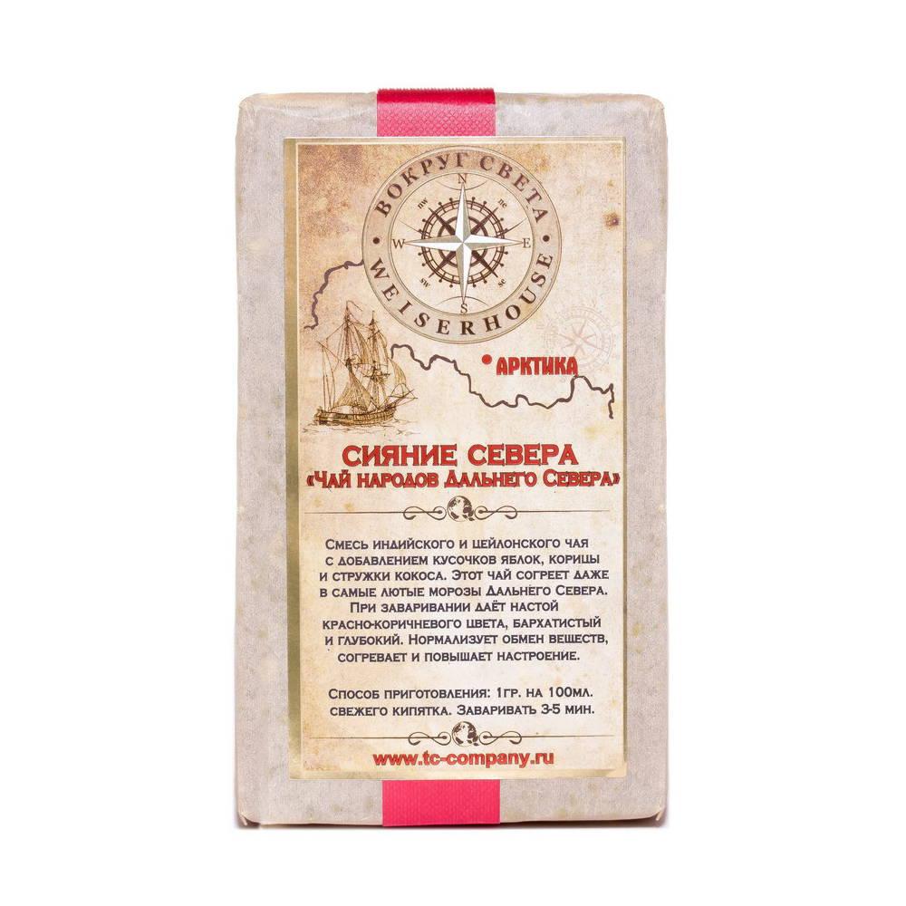 Чай черный Сияние Севера - Чай народов Дальнего Севера, плитка 125 гр сказки народов севера