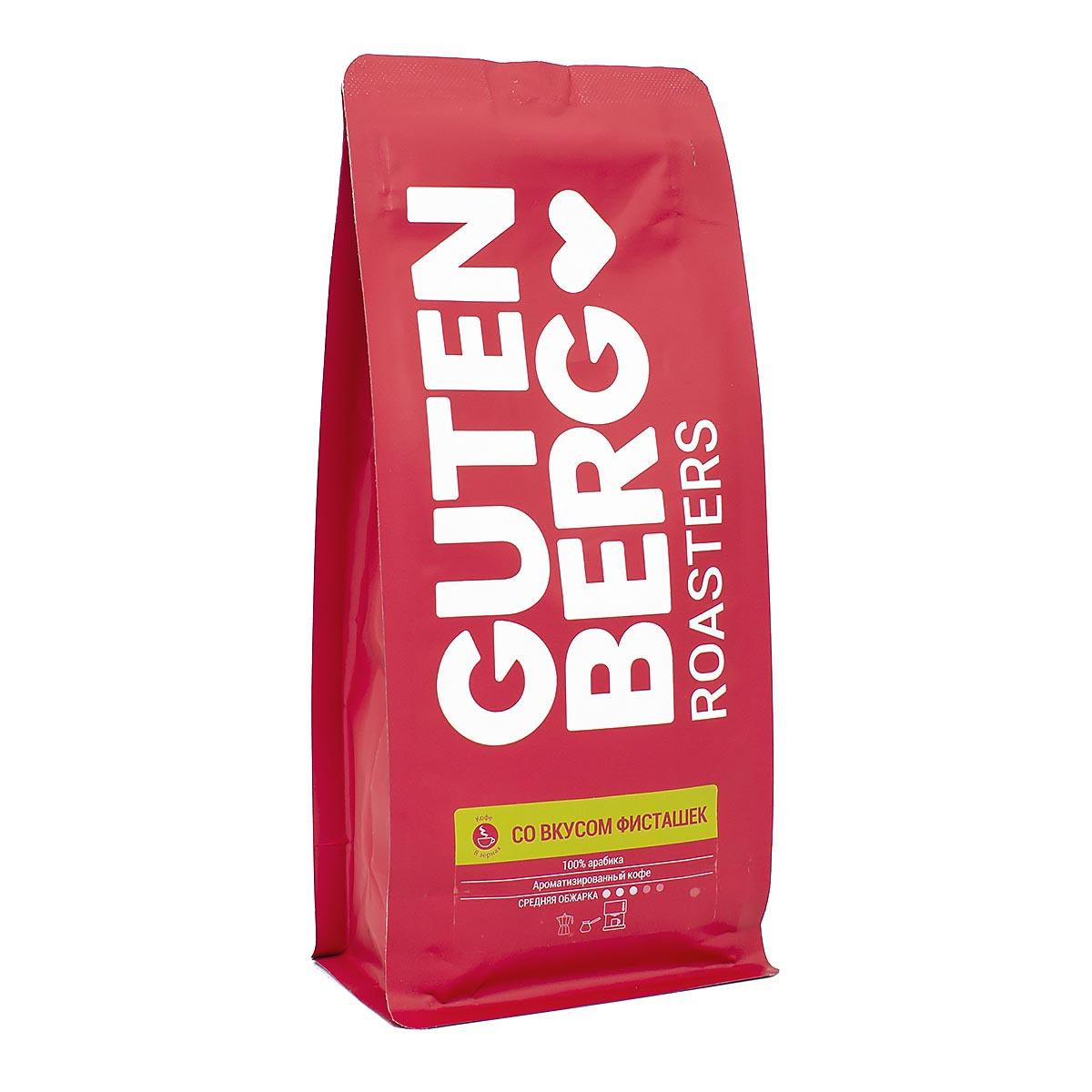 Кофе ароматизированный в зернах со вкусом фисташек, 250 г