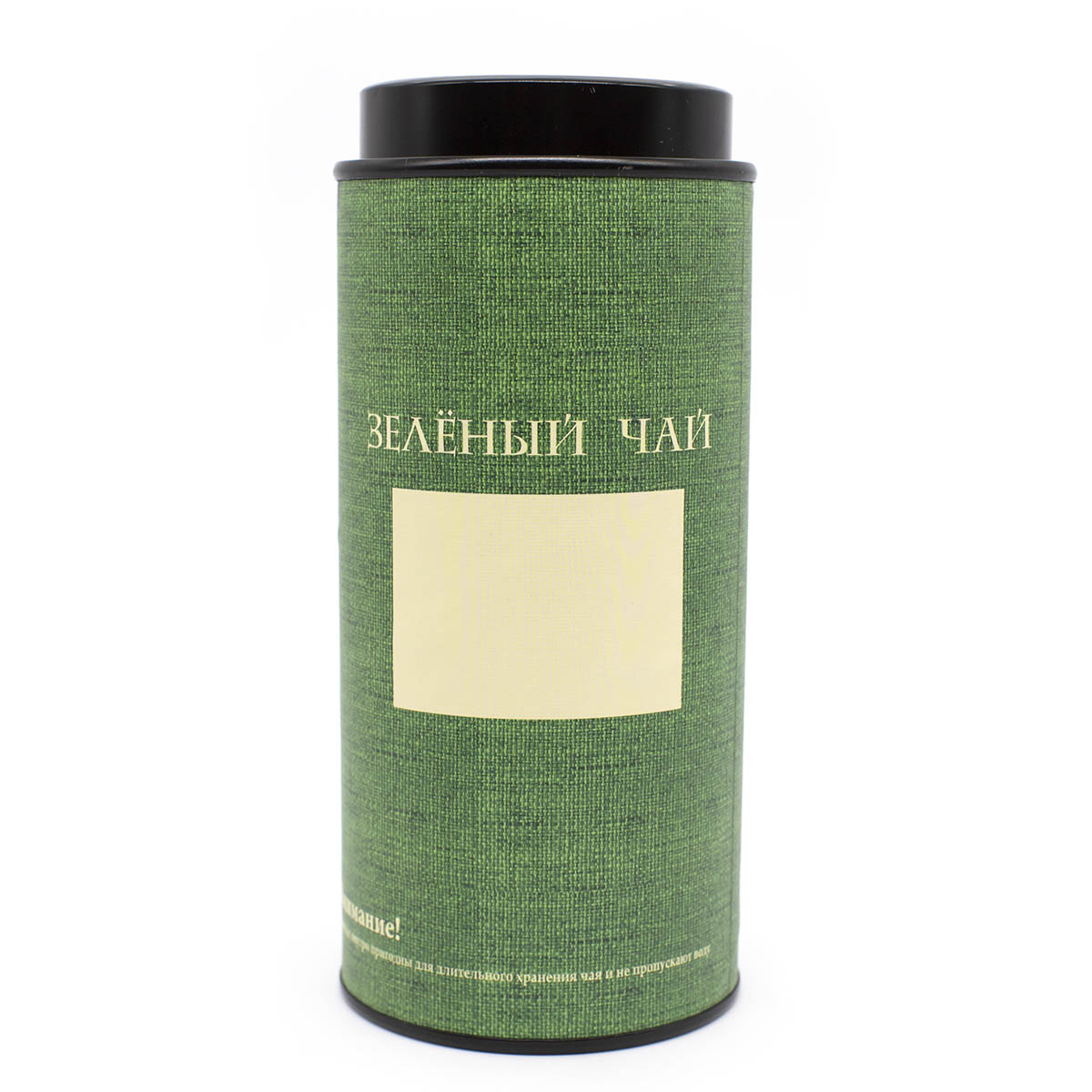 Банка картонная Мелодия неба - Зеленый чай 76*145 maitre de the женьшень улун зеленый листовой чай 150 г жестяная банка