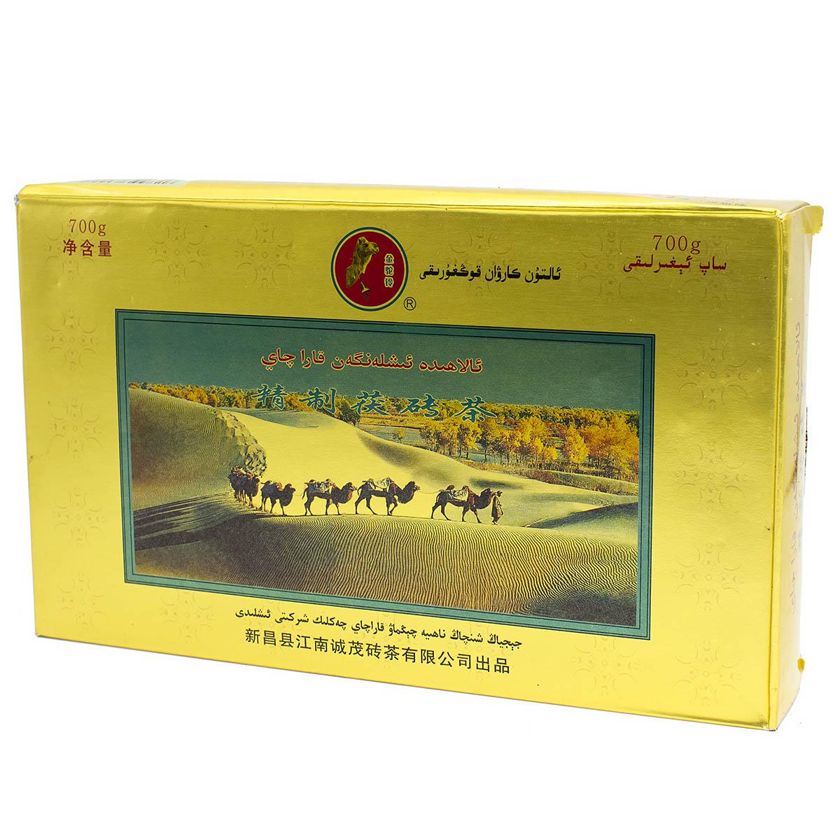Купить со скидкой Чай черный Цзин Чжи Фу Чжуань Ча Золотой Верблюд, кирпич, 2016, 700 г