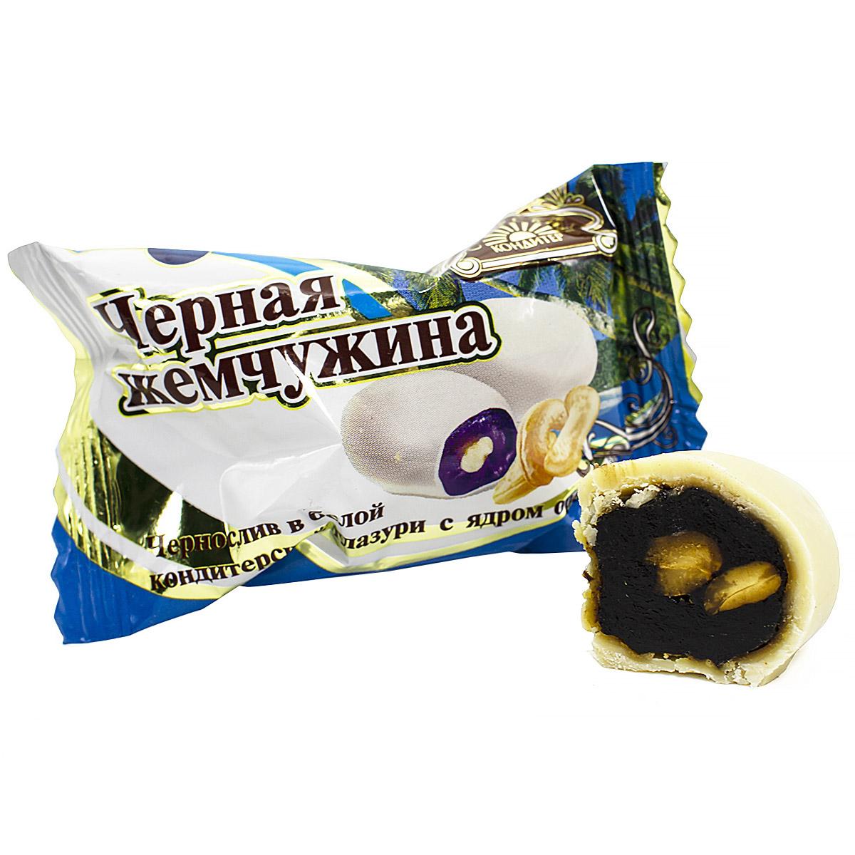 Конфеты Черная жемчужина, весовые киви в белом шоколаде 150 г