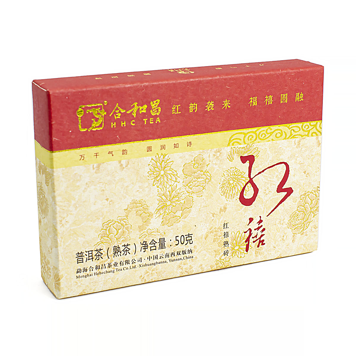 Шу Пуэр Хун Си, 2015 г, 50 гр