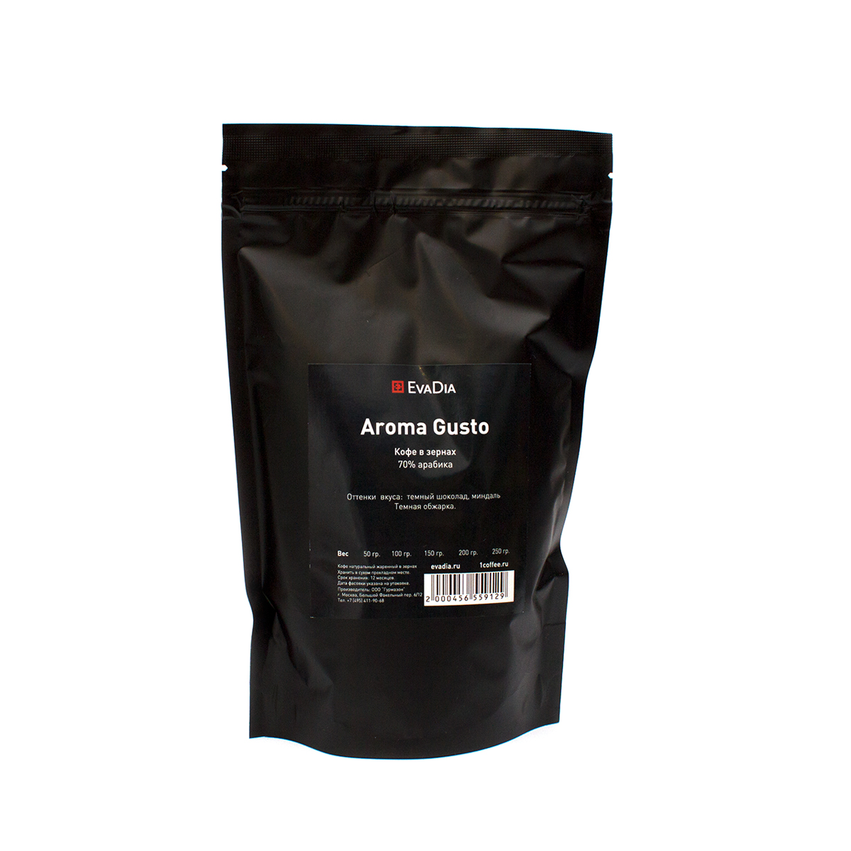 Кофе EvaDia «AROMA GUSTO», 70% арабика, 250 грамм