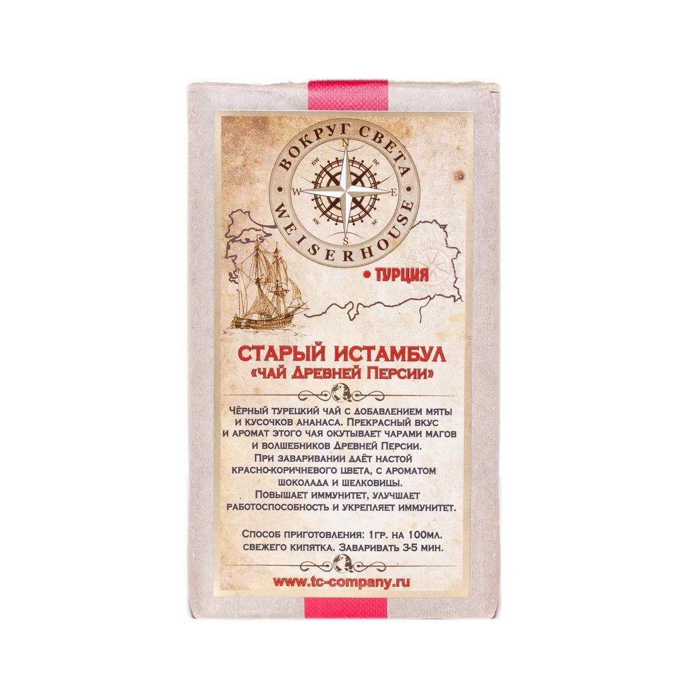 Чай черный Старый Истамбул - Чай Древней Персии, плитка 125 гр чай черный виноградное утро