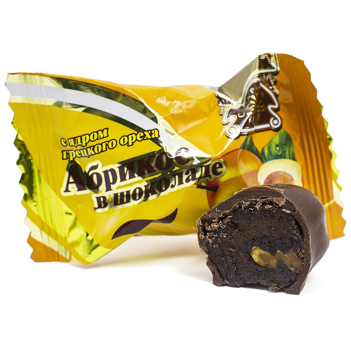 Конфеты Абрикос в Шоколаде, весовые