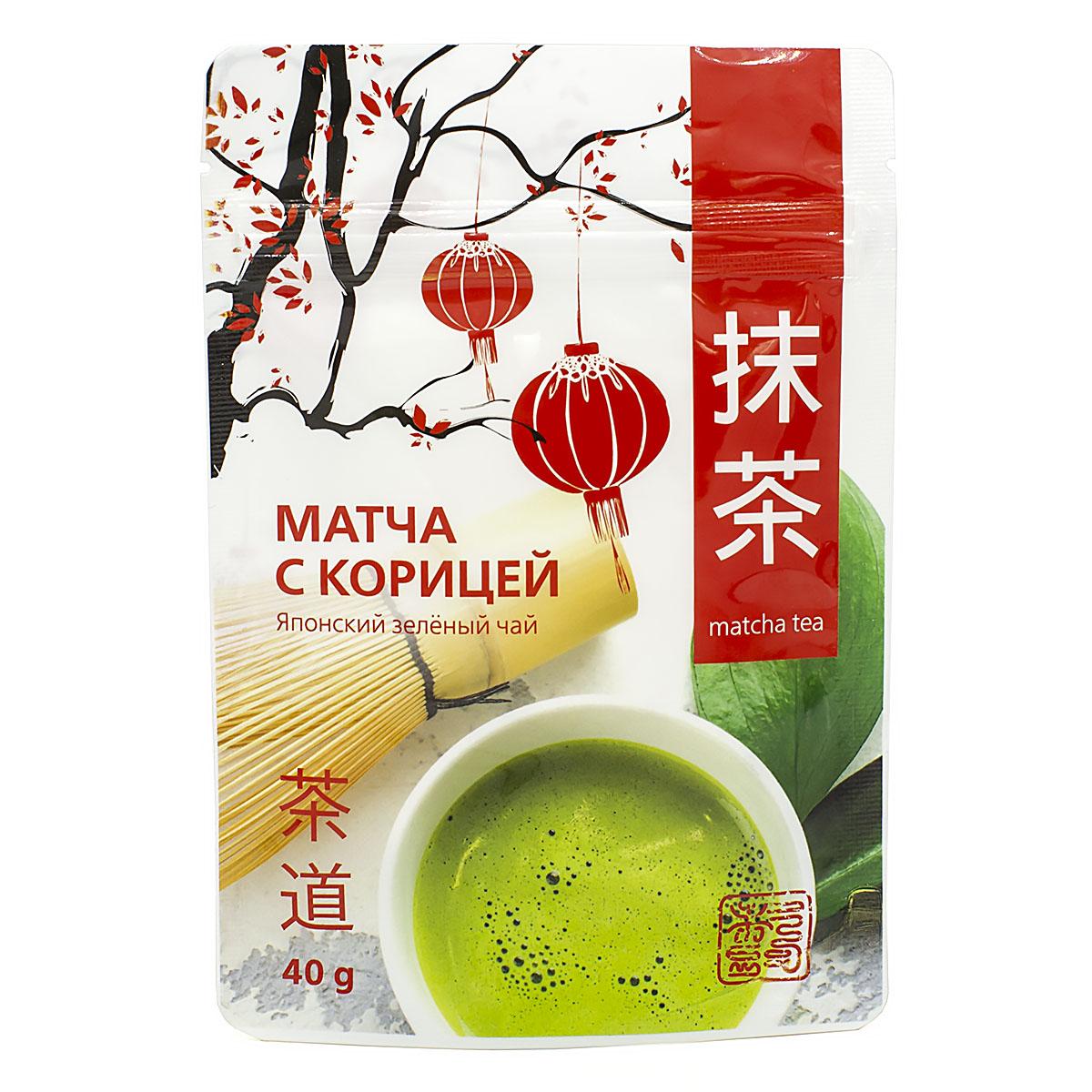 Чай зеленый Матча с корицей, 40 гр