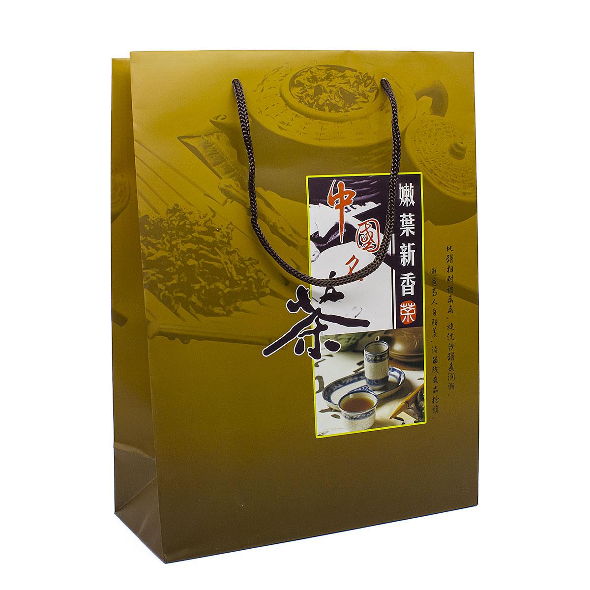 Пакет подарочный Чайный бутик, 31х23 см