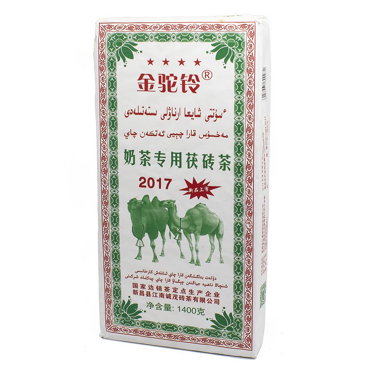Чай черный Най Ча Чжунь Юнг Фу Чжуань Ча Золотой Верблюд, 2017, кирпич, 1400 г чай белый бай ча мини то ча 5 7 г