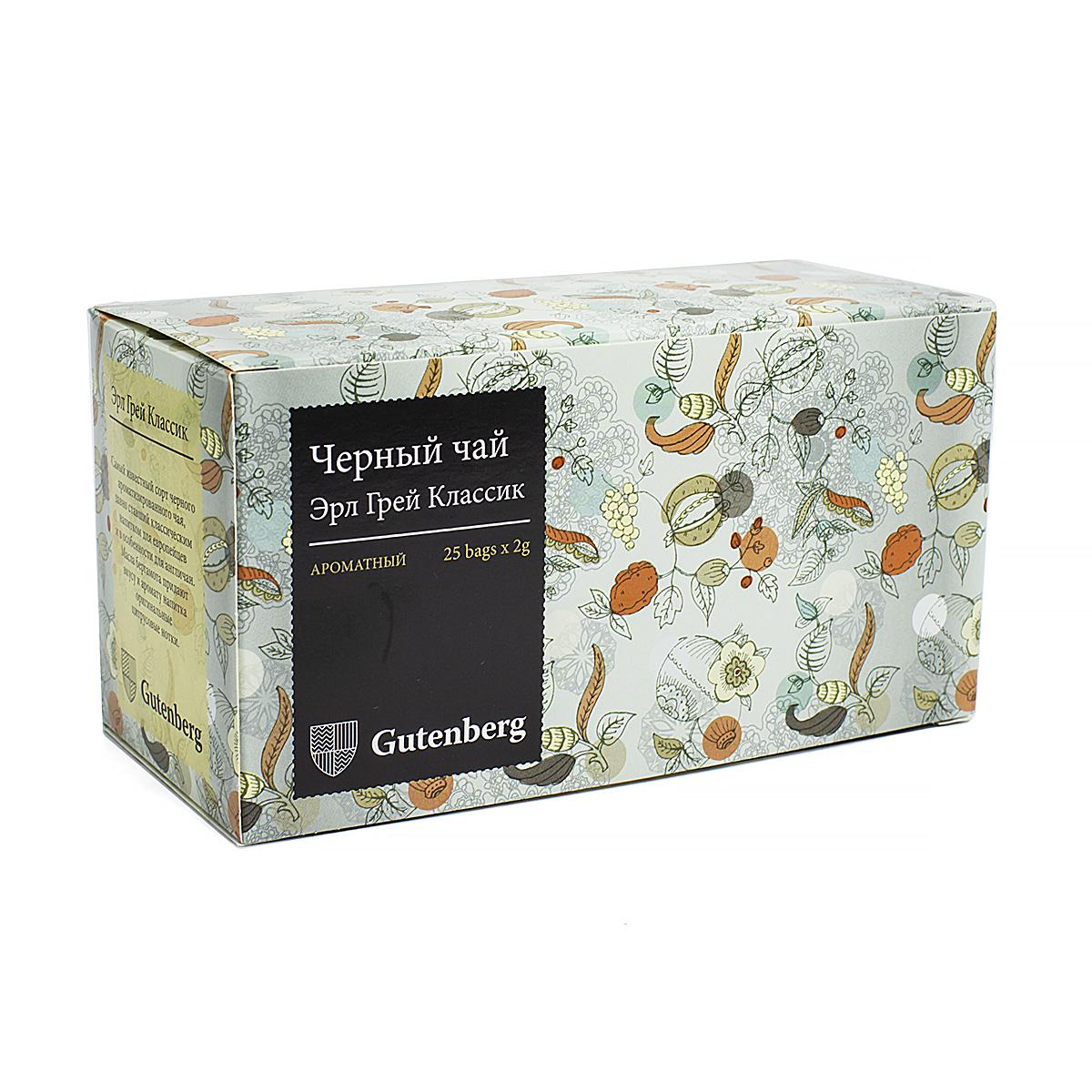 Чай черный Эрл Грей пакетированный в инд.упак, 25 шт х 2 г greenfield english edition черный чай в пакетиках 25 шт