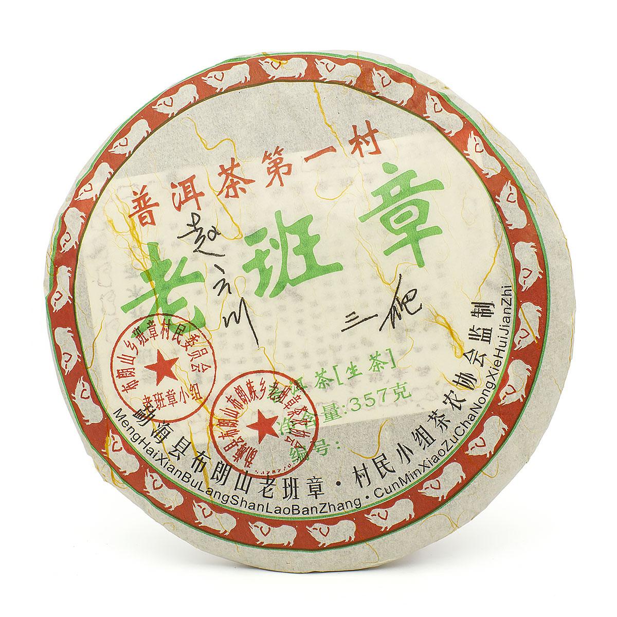 Шен Пуэр Лао Бань Чжан, ручное производство Си Шуан Баньна, Юньнань Мэнхай, 2008 г, блин, 357 гр.