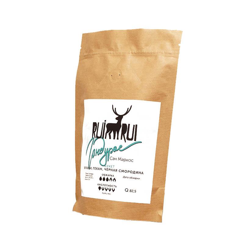 Кофе в зернах Гондурас Сан-Маркос, уп. 250 г